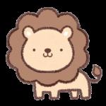 ライオンの性格・特徴・相性 動物占い 超面倒くさがり・特定の相手に甘えん坊・プライドの高さ青天井