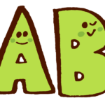 AB型は基本的に良い人が多い? 人知れず気を使っている・集団は嫌い・物腰柔らか
