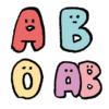 血液型 イラスト A型 B型 O型 AB型